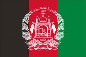 アフガニスタン/AFGHANISTAN