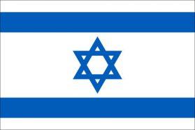 イスラエル/ISRAEL
