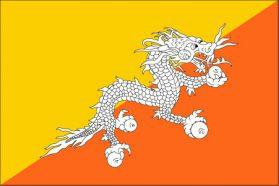 ブータン/BHUTAN