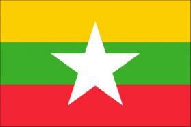 ミャンマー/MYANMAR