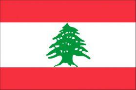 レバノン/LEBANON