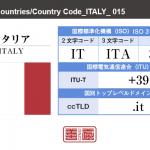 イタリア/ITALY