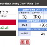イラク/IRAQ