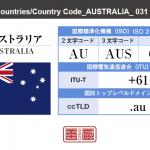 オーストラリア/AUSTRALIA