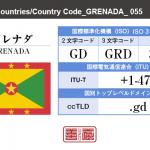 グレナダ/GRENADA