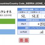 シエラレオネ/SIERRA LEONE