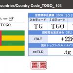 トーゴ/TOGO