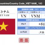 ベトナム/VIET NAM