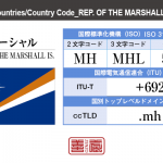 マーシャル/REP. OF THE MARSHALL IS.