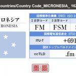 ミクロネシア/MICRONESIA