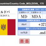 モルドバ/MOLDOVA